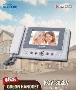 آبفون تصویری مدل KCV-802EV