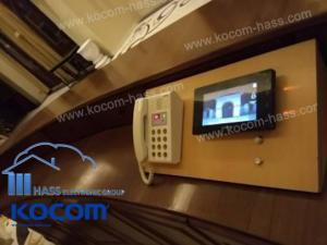 تلفن گارد نگهبانی مدل KIP120